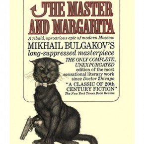 the-master-and-margarita-mikhail-bulgakov-cover-larger
