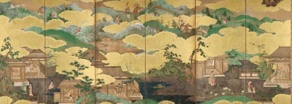 «På gjensyn» til asiatiske dager