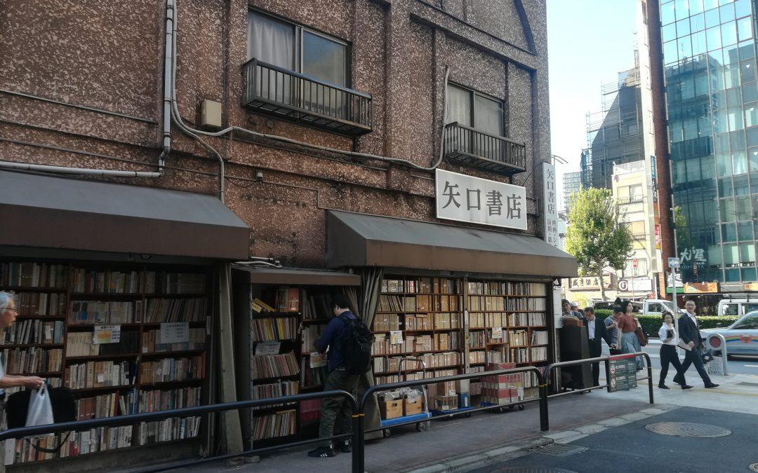 Jimbocho – eit bokhandelmekka i hjartet av Tokyo